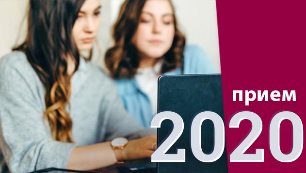 """Прием 2020 в ПГ """"Яне Сандански"""" – най-успешният през последните години"""