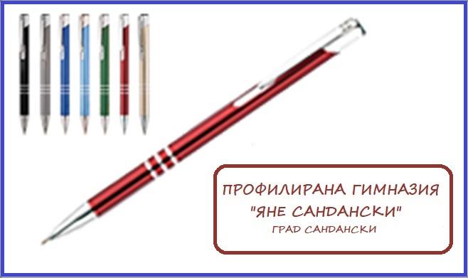 """новото ръководство на пг """"яне сандански"""" с нов стил на работа"""