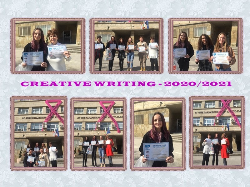 BULGARIAN CREATIVE WRITING COMPETITION 2021